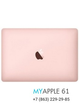 Apple MacBook 512 Gb Rose Gold