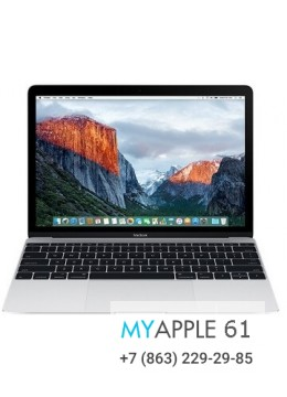 Apple MacBook 512 Gb Silver