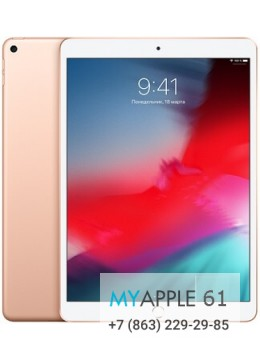 Apple iPad Air 2019 Wi-Fi Cellular 256 Gb Gold