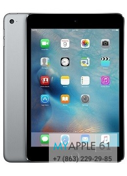 iPad mini 4 Wi-Fi 128 Gb Space Gray