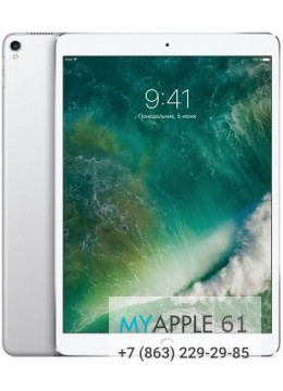 iPad New 2018 Wi-Fi 32 Gb Silver