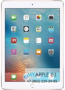 iPad Pro 10.5 Wi‑Fi + Cellular 256 Gb Rose Gold
