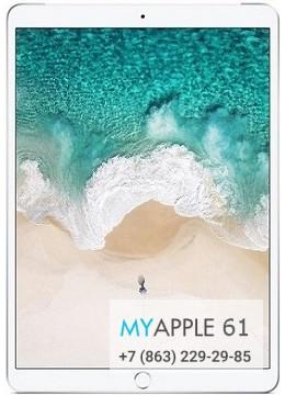 iPad Pro 10.5 Wi‑Fi + Cellular 512 Gb Silver